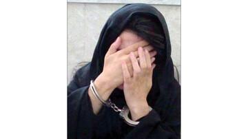 دختر تهرانی با سیم سارژ  مادرش خفه کرد / دختر نوجوان از قصاص معاف شد