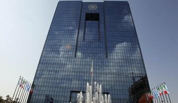 قول بانک مرکزی برای امکان ثبت پیامکی چک صیاد   ذینفعان چک منتظر حل مشکل خود هستند
