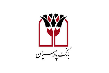 قرعه کشی تابستانه باشگاه مشتریان بانک پارسیان برگزار شد