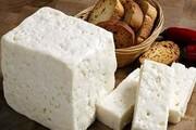 خواص شگفتانگیز آب پنیر برای کاهش وزن!