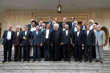 وزرای دولت روحانی چه شغلی گرفتند؟