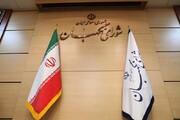 درخواست یک روزنامه از شورای نگهبان: فیلم جلسه ردصلاحیت هاشمی را پخش کنید