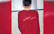 پسر ۱۷ساله مادرش را کشت / اعترافات تکاندهنده پسر نوجوان درباره قتل
