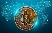 قیمت بیت کوین و سایر ارزهای دیجیتالی به دلار و تومان ۱۰ شهریور ۱۴۰۰ / جدول