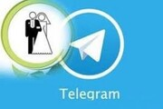 کلاهبرداری میلیاردی با نرمافزار «صیغهیاب» در کرج