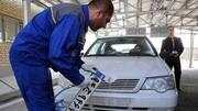 تعویض پلاک در کدام مراکز تهران بدون پیاده شدن از خودرو انجام میشود؟