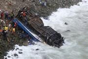 ویدیو هولناک از سقوط مرگبار اتوبوس به ته دره؛ ۲۹ کشته و ۲۲ نفر زخمی
