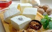 قیمت پنیر ۴۰۰ گرمی به ۲۰ هزار تومان رسید!