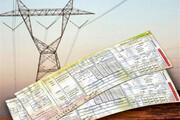 علت افزایش ناگهانی قبض برق برخی از مشترکان چیست؟