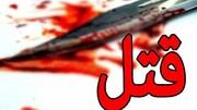جنایت خونین در بوشهر /  قتل مرد میانسال به همراه همسرش