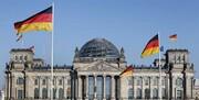 درخواست آلمان از ایران برای از سرگیری مذاکرات هستهای