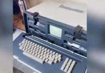 تصاویری جالب از اولین لپ تاپ جهان / فیلم
