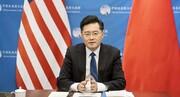 چین به آمریکا: ما جماهیر شوروی نیستیم