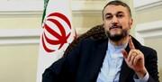 امیرعبداللهیان: مذاکرات وین باید منافع ایران را تأمین کند