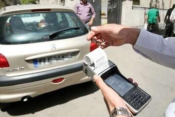 برای حذف جریمههای اشتباه رانندگی چه کنیم؟
