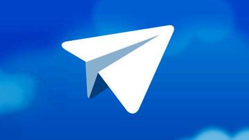 آپدیت جدید تلگرام با ویژگی متعدد