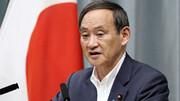 نخست وزیر ژاپن استعفا داد