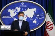 واکنش ایران به درگیری طالبان  و جبهه مقاومت در پنجشیر