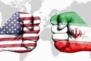 اعمال تحریمهای جدید آمریکا علیه ایران