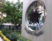 سفارت ایتالیا در کابل بازگشایی میشود