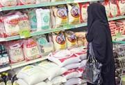 گم شدن عطر برنج در خانه ایرانیان؛ قیمت برنج نیمدانه به ۲۰ هزار تومان رسید