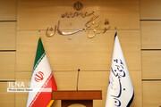 شورای نگهبان در پیامی درگذشت سرلشکر فیروزآبادی را تسلیت گفت