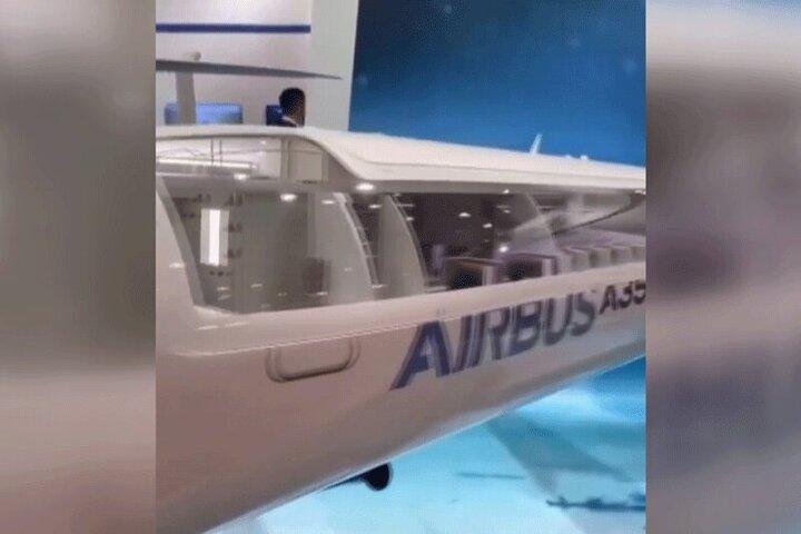 طراحی خاص هواپیمای جدید «ایرباس» با بدنهای شیشهای / فیلم