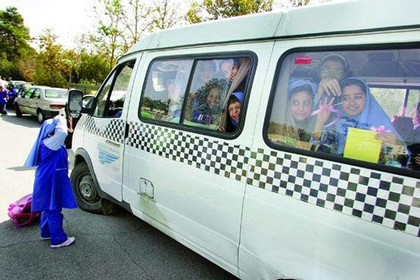 جزییات نحوه واکسیناسیون رانندگان سرویس مدارس اعلام شد