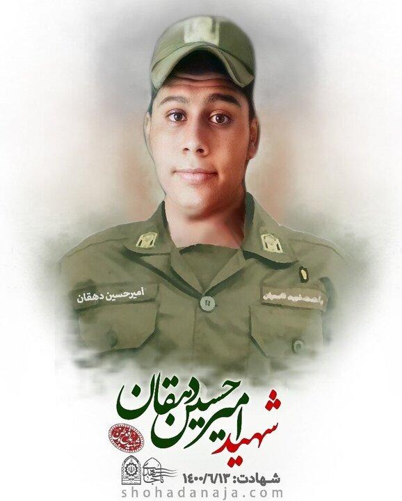 یک سرباز در کرمان به شهادت رسید