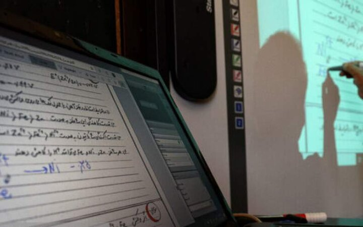 کلاسهای ترم آینده این دانشگاه به صورت کاملا الکترونیکی برگزار میشود