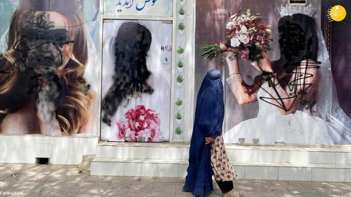 سانسور تصاویر چهره زنان در خیابانهای کابل / فیلم