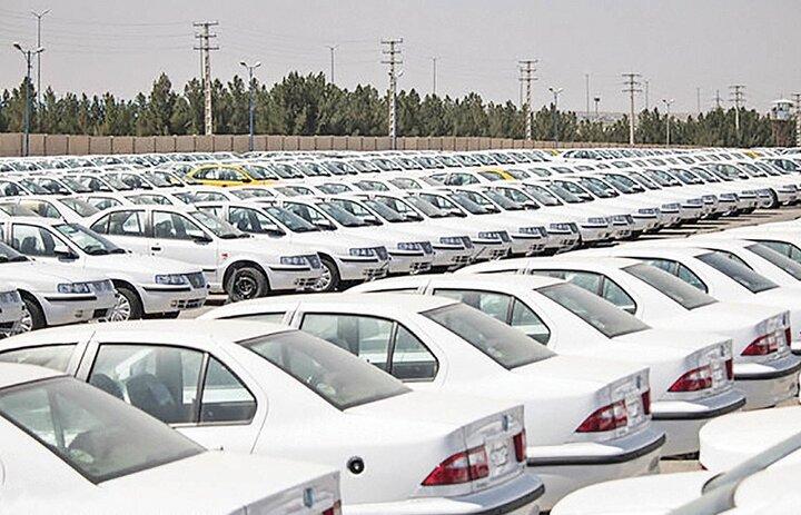 شرایط دریافت وام ۱۰۰ میلیونی خرید خودرو