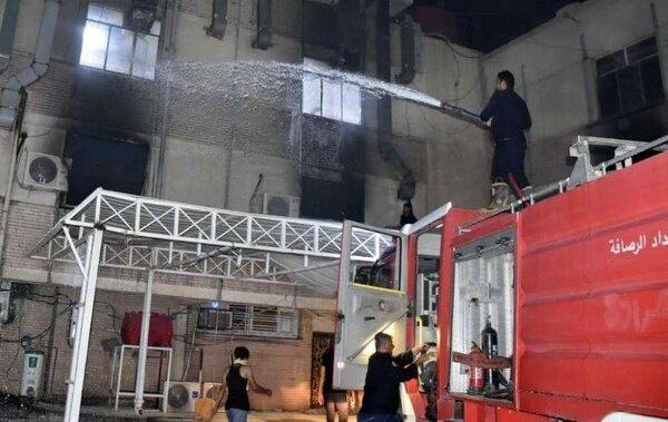 وقوع آتشسوزی در بیمارستانی در بغداد