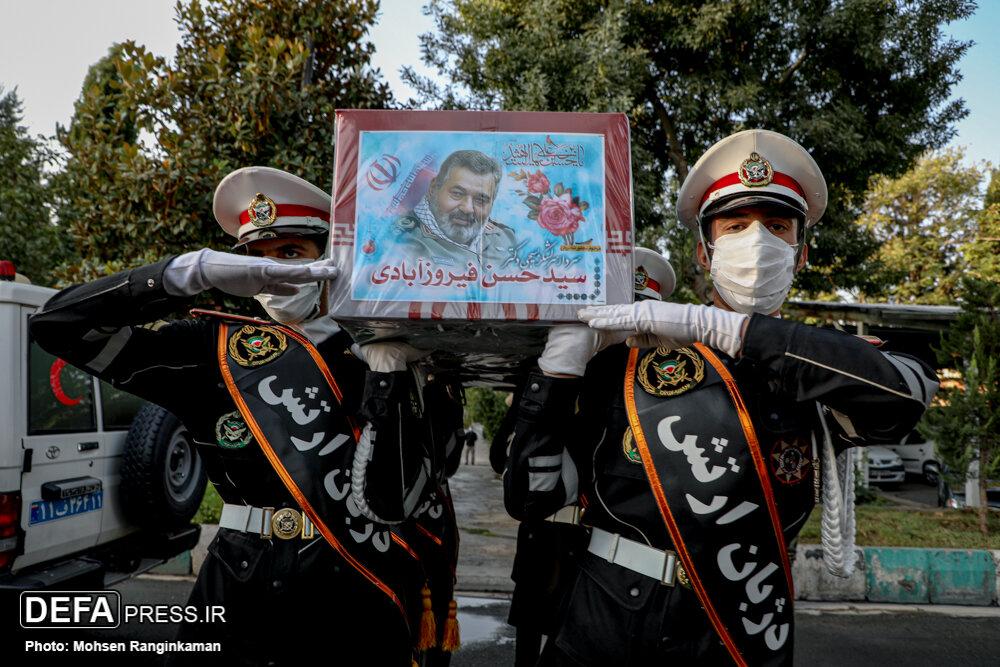 مراسم تشییع پیکر سردار سرلشکر فیروزآبادی