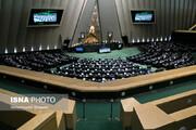 مجلس با تفحص از سازمان بنادر و دریانوردی موافقت کرد