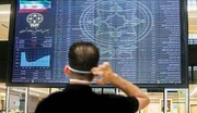 پیشبینی بورس برای فردا دوشنبه ۱۵ شهریور ۱۴۰۰ / روند اصلاحی بازار ادامهدار است؟