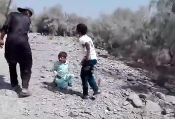 ماجرای انتشار فیلم کودک آزاری دلخراش در سیستان و بلوچستان چه بود؟