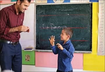 معلمان غیررسمی با چه شرایطی استخدام میشوند؟