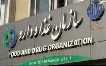 فروش داروهای تقلبی درمان قارچ سیاه با قیمت ۲۰ برابری