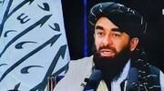 ادعای سخنگوی طالبان: پنجشیر تصرف شد