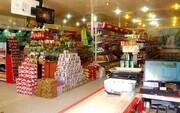 التهابات قیمتی در بازار کالاهای اساسی؛ قیمت رب گوجه هم خبرساز شد!