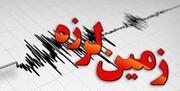 وقوع زلزله در مرز ایران و ترکیه