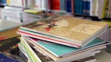 زمان ثبت نام کتاب های درسی تمدید شد