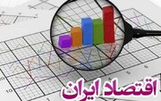 تورم میتواند به ۶۰ درصد برسد / اقتصاد ایران با فروپاشی مواجه خواهد شد؟