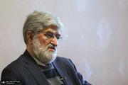 علی مطهری کنارهگیری آملی لاریجانی از شورای نگهبان را حکیمانه خواند / عکس
