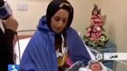 سوال عجیب مجری صداوسیما از یک زن/ فرزندتان از شیر خودتان تغذیه میکند یا شیر مادر؟! / فیلم