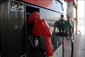 احتمال حذف یارانه بنزین / آیا باید منتظر بنزین ۱۱ هزار تومانی باشیم؟