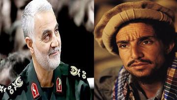 فیلمی دیده نشده از دیدار سردار سلیمانی با احمدشاه مسعود
