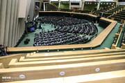 مجلس با بررسی اولویتدار طرح تسهیل صدور مجوزهای کسب و کار موافقت کرد