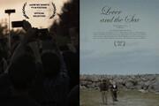 ۲ فیلم ایرانی به جشنواره «شو می شورتز» نیوزیلند راه یافتند